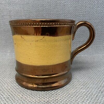 Vintage To Antique Child sized Copper Luster Mug With Mustard Yellow Band
