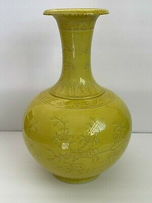 Old Chinese Yellow Glazed Porcelain Vase Signed with Hongzhi 6-Character Mark