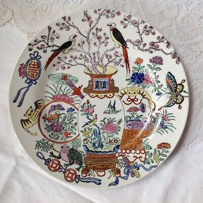 Chinese Antique Hand Decorated Plate Kangxi four character mark