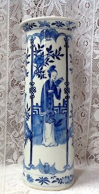 Antique Chinese Cylinder Sleeve Vase, Flared Top, Kangxi four character mark.