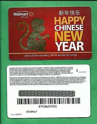 2016 Walmart Canada Year of the Monkey Gift Card No Value