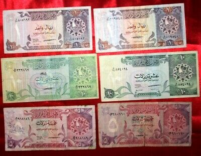QATAR - 6 x Used banknotes (All Diff Signatures)