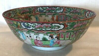 Export Famille Rose Medallion Serving Bowl Chinese, 19th. Century