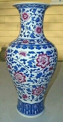 large old replica Ming dynasty Chinese porcelain vase flower motif