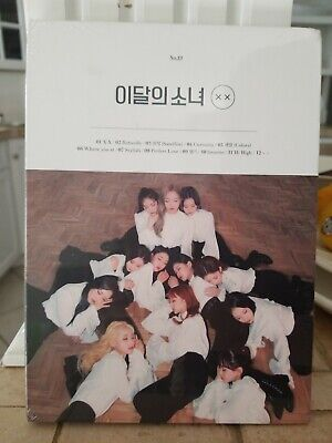 Loona XX Limited Ver B Album New Sealed + Poster