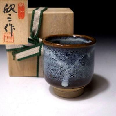 UN17: Vintage Japanese pottery Sake cup, Kyo ware with Signed wooden box