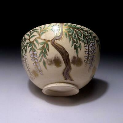 SM14: Japanese Tea Bowl, Kyo Ware by Famous potter, Tosai Nakamura, Wisteria