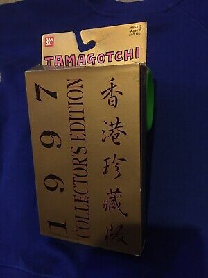 tamagotchi original 1997 Collectors Edition Never Played On Box Opened Ban Dai