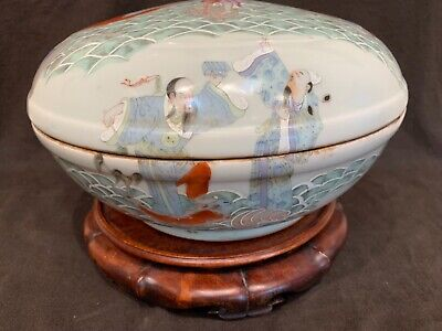 """Antique Qing Chinese hand painted porcelain 12.5"""" covered bowl with larger stand"""