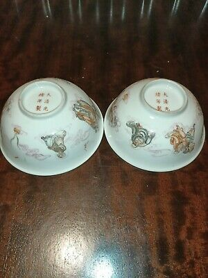 A pair of antique chinese porcelain bowls with mark