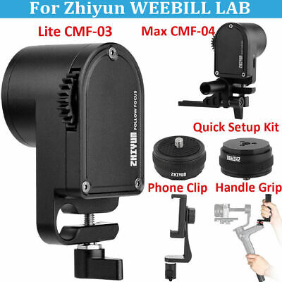 Zhiyun WEEBILL LAB Accessories Follow Focus Lite/Max/Phone Clip/Quick Setup Kit