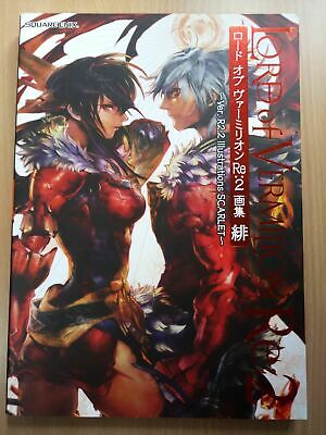 BOOK Lord of Vermilion Re: 2 (II) Ver. R2.2 Illustrations Scarlet SQUARE ENIX