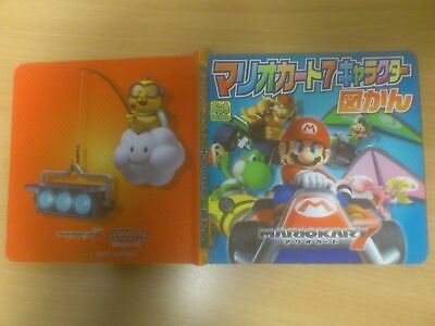 BOOK Mario Kart 7 (VII) - Character Encyclopedia NINTENDO GAME ARTWORK HARDCOVER
