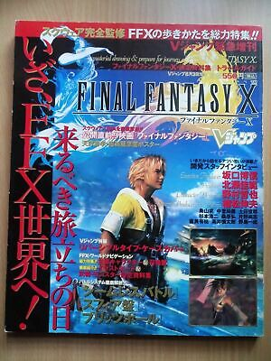 BOOK Final Fantasy X (10) - Official Material Collection & Travel Guide SQUARE