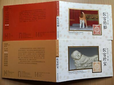 BOOK China Post Card (Cats and Treasures) PALACE MUSEUM PHOTO SOUVENIR