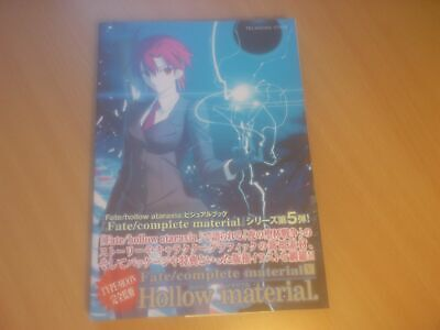 BOOK Fate/Hollow Ataraxia - Fate/Complete Material TYPE-MOON ANIME GAME ARTWORK