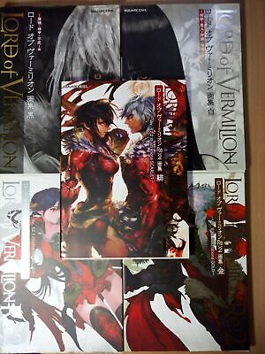 SET/LOT 5x Lord of Vermilion I & II (1+2) Illustration Art Books SQUARE ENIX