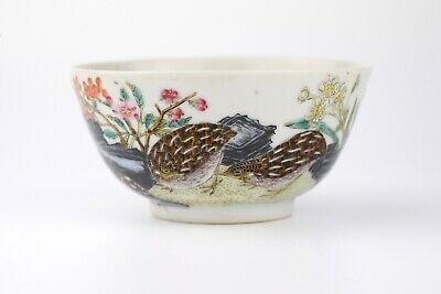 Fine Antique Chinese 18th Famille Rose Quails Bowl