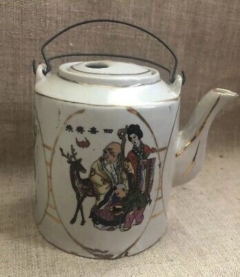 Old Chinese Qing Export Canton Famille Rose Porcelain Teapot With Metal Handles
