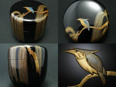 Japanese Lacquer Wooden Tea caddy KINGFISHER makie Chu-Natsume (0115)