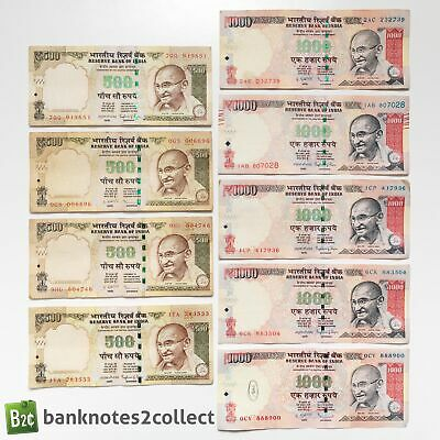 INDIA: Set of 17 Indian Rupee Banknotes.
