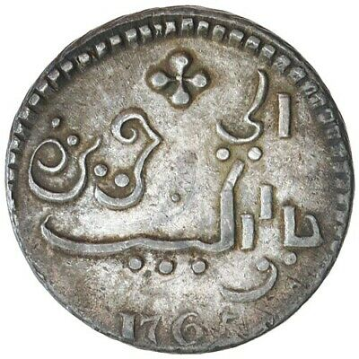 1765 Java, United East India Company, Silver Rupee - aEF