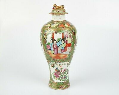 Antique 19th century Famille Rose vase and cover