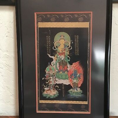 antique Chinese painting thanka Qing 18thC calligraphy embroidery border MUSEUM