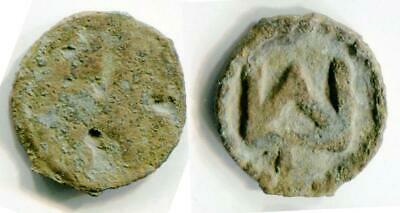 (15208)Chach, Unknown ruler 7-8 Ct AD, Lion/Trident Sh&K #249