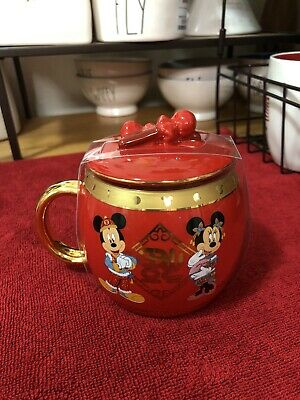 Disney California Adventure Chinese Lunar New Year 2020 Mug With Lid.