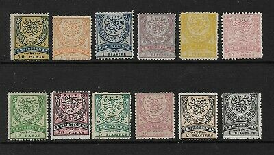 1876+ Stamps of Turkey Ampir Crescent Mint collection (A010)