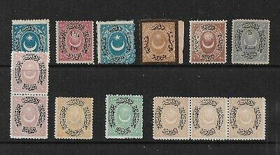 Stamps of Turkey mint Duloz collection (A012)