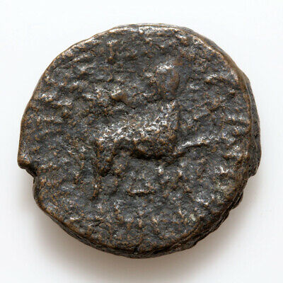 Ancient Greek coin AE Semi-autonomous coinage of Antioch ad Orontem, Syria. 11-1