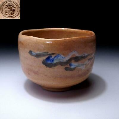 ME11: Japanese Tea Bowl, Raku ware by 1st Class Potter, Shunpo Inoue, Cloud