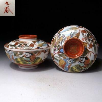FG25: Antique Japanese Hand-painted Covered Bowls, Kutani Ware, 19C