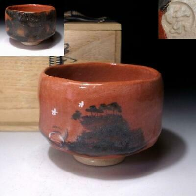 XE12: Japanese Tea Bowl, Raku Ware by 1st Class Potter, Shoraku Sasaki