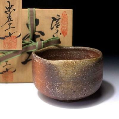 TP14: Japanese Tea bowl, Shigaraki Ware by Famous potter, Chuzaemon Okuda
