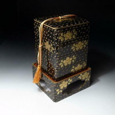 FF23: Vintage Japanese Small Lacquered Wooden Multitiered Box with Stand, MAKIE