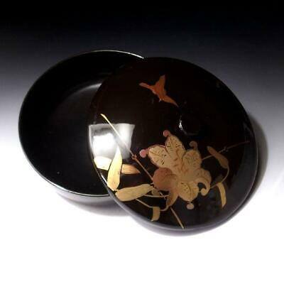 FE25: Japanese Lacquered Wooden Container for Sweets, Kashiki, Gold Makie