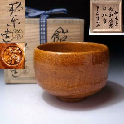 FR21: Japanese High-Class Tea Bowl, Raku Ware by Famous potter, Shoraku Sasaki