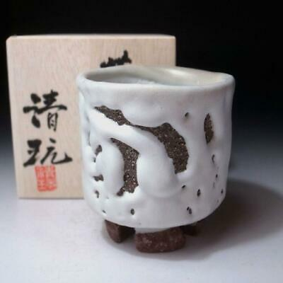 FJ29: Japanese Large Pottery tea cup, Hagi Ware by Famous potter, Seigan Yamane