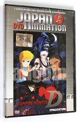 DVD VAMPIRE HUNTER D De Agostini 2005 Anime NUOVO SIGILLATO RARO Japan Animation