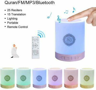 Zmlm Quran Speaker Lamp With Remote, Portable Led Bluetooth Touch Cube Fm Mp3 Mu