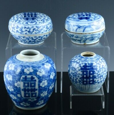 Estatelot Chinese Blue & White Prunus Jar Waterpot Seal Paste Boxes Qing Dynasty