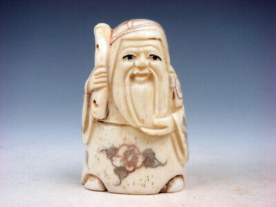 Japanese Detailed Hand Carved Netsuke Old Man Carrying Fan #08091912