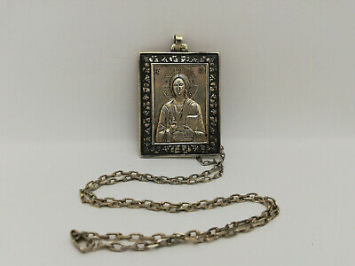 Antique Orthodox Sterling Silver 925 Icon Large Pendant & Chain