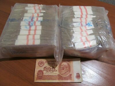 10 roubles 1961(91) USSR * 1000 banknotes in sealed bank bundle