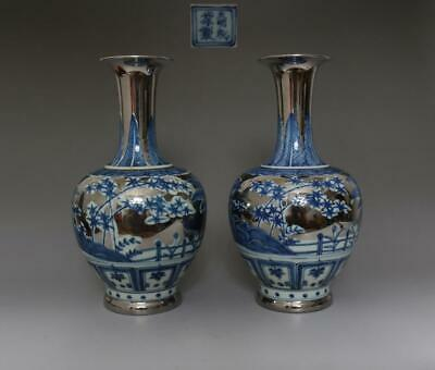 Pair Rare Chinese Blue And White Porcelain Vases Chenghua Marked (604)