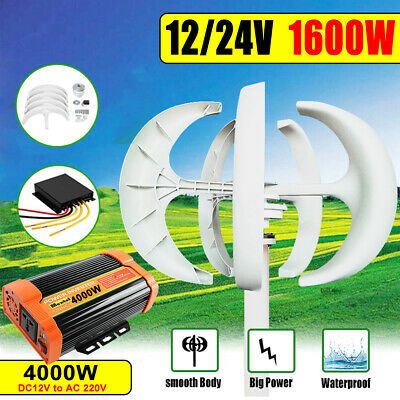 1600W 12/24V Lanterns Wind Turbine Generator Battery Charge inverter Controller