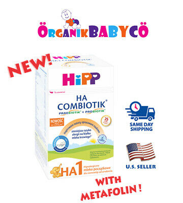 HiPP HA1 HYPOALLERGENIC Infant Formula From DAY 1 FREE SHIPPING!!